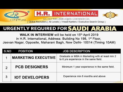Urgently Required For Saudi Arabia | WhatApp @8800668514 | H R   International