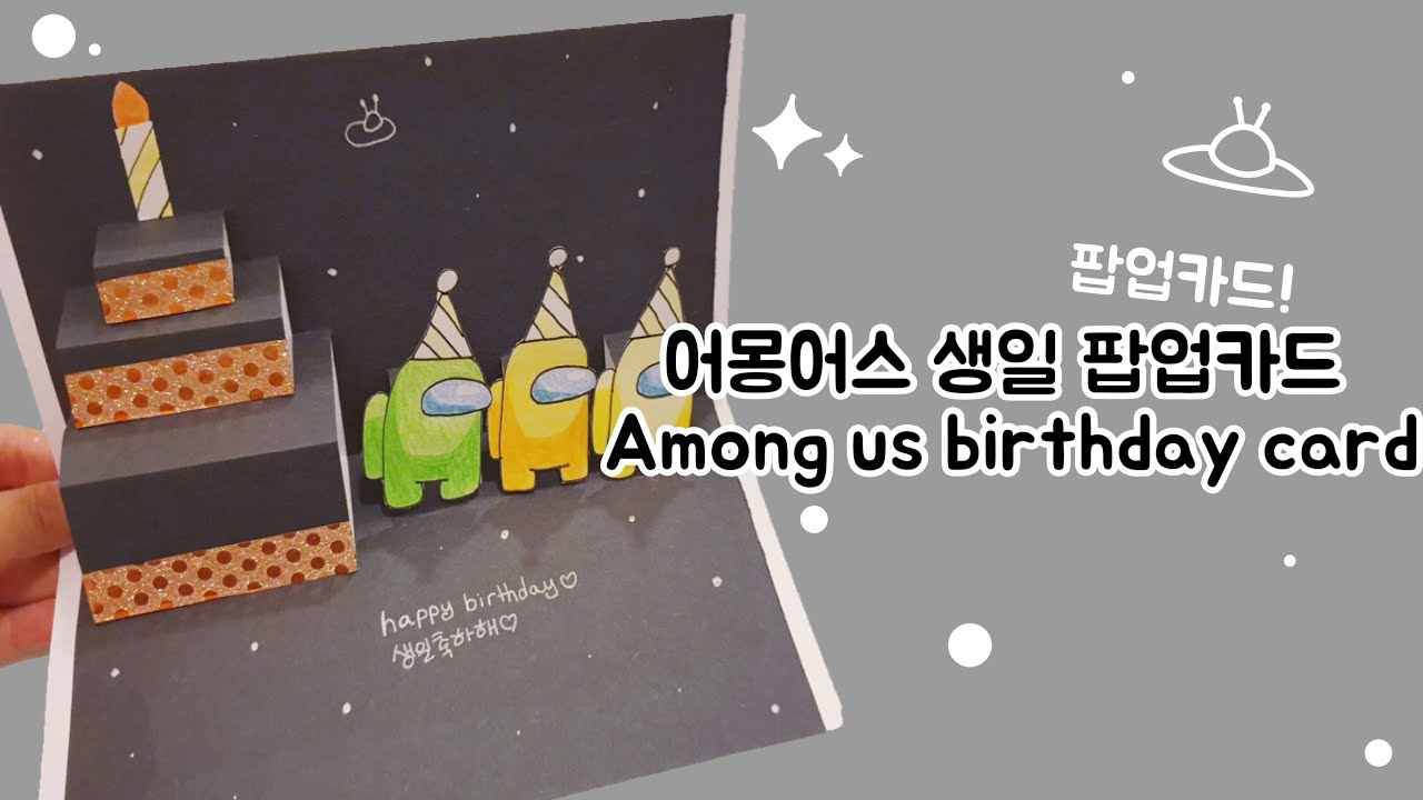 Among Us Card Birthday Fortnite Inspired Personalised Birthday Sturdy Card Cake Topper Party Name Age Eur 5 26 Picclick Fr