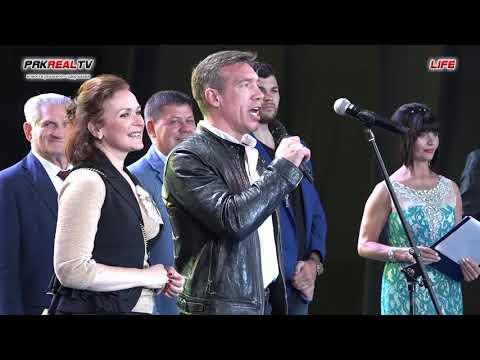 День города и День шахтера в Прокопьевске 2019 (LIFE - Version)