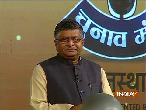 India TV Chunav Manch: Session with Union minister Ravi Shankar Prasad
