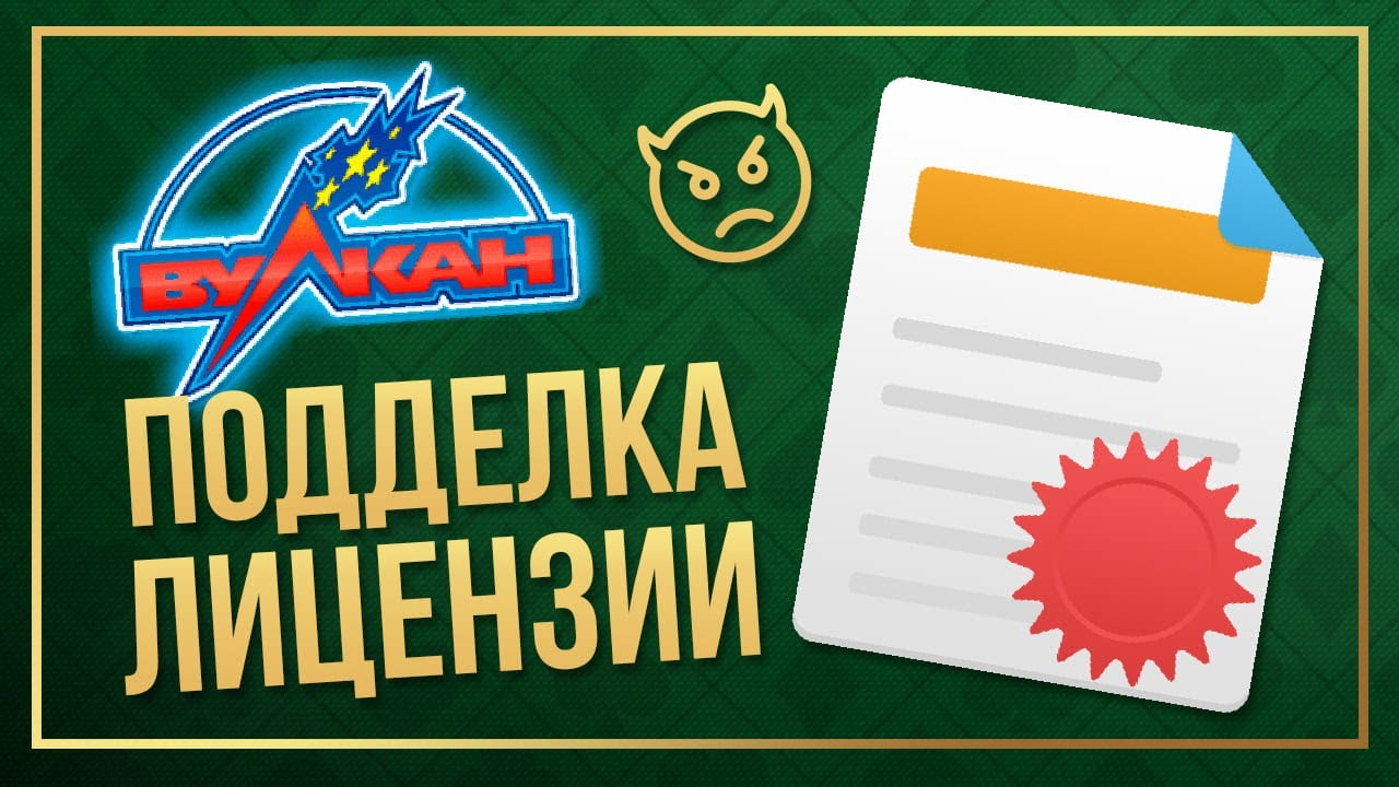Большой выигрыш Space Wars slot кристаллы , DjokerPro стрим онлайн казино PlayFortuna Streamrace