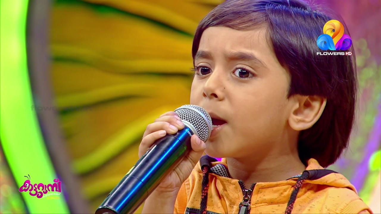 മനോഹരമായ ഒരു ഗാനവുമായി കട്ടുറുമ്പിന്റെ കുട്ടി ഗായകൻ ശ്രീഹരി | Katturumbu | Viral Cuts | Flowers