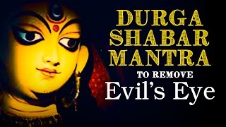 DURGA Mantra to Fulfill The Desires & to Remove Evil's | SHABAR MANTRA of Durga Maa