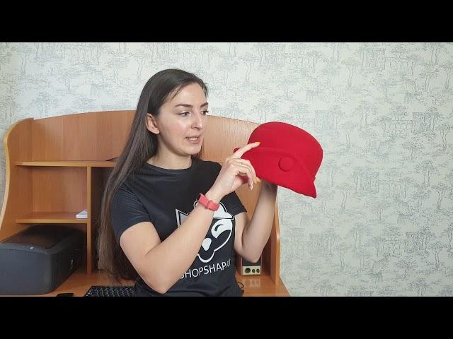 Шляпа, Рейне Красная
