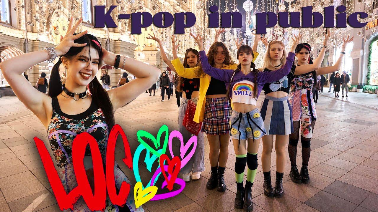 """[K-POP IN PUBLIC] ITZY """"LOCO"""" (full break) ONE TAKE  Dance cover by JEWEL  RUSSIA"""