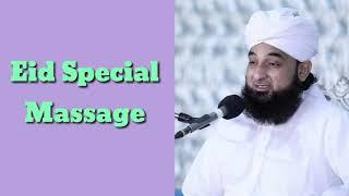 Eid Ke Din kya Kare | Eid Special Massage 2018 To All Muslims