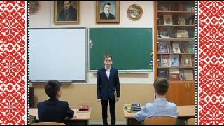 Урок з української мови