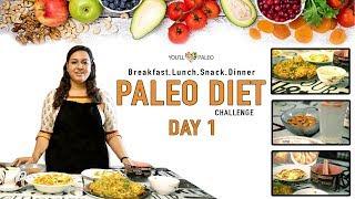 பேலியோ சமையல்    பட்டர் டீ , பிரியாணி, ஆம்லெட், சாண்ட்விச்   15 Days Challenge   Day 1  