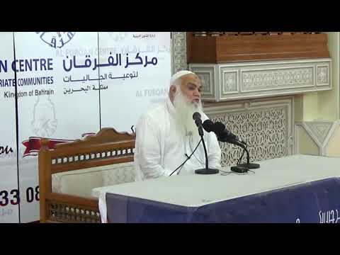 (NEW Bayan ) Problems & Treatments - Sawal o Jawab - By Shaikh Iqbal Salafi Hafizahullah