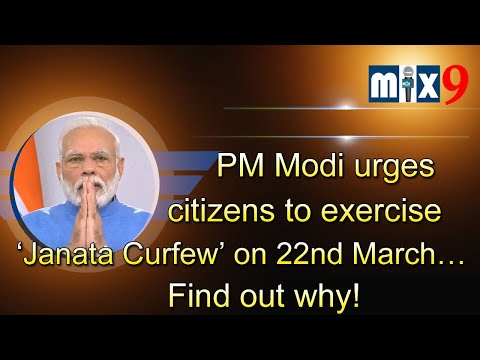 PM Modi Urges Citizens To Exercise 'Janata Curfew' On 22nd March…Find Out Why