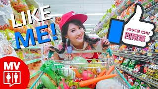 Repeat youtube video LIKE ME!! by JOYCE CHU 四葉草@Red People [Ohhsome CrossXover With Hotlink]