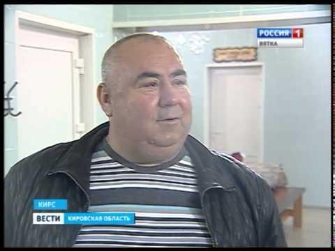 Сайт №1 о русской бане: история, магазин на сайте
