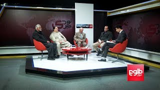 TAWDE KHABARE: Soviet Troops Withdrawal From Afghanistan Discussed