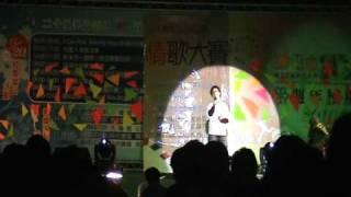 2010 雲科大校園情歌大賽 決賽 個人組 廖寬佑/離歌