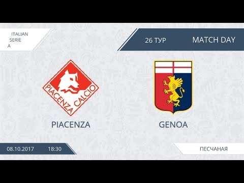 AFL17. Italy. Serie A. Day 26. Piacenza - Genoa