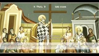 Πρωτοπρ. Θεόδωρος Ζήσης, Κήρυγμα στην Ύψωση του Τιμίου Σταυρού [mp3 - 2015].wmv