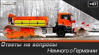 поездка в русский магазин перед новым годом