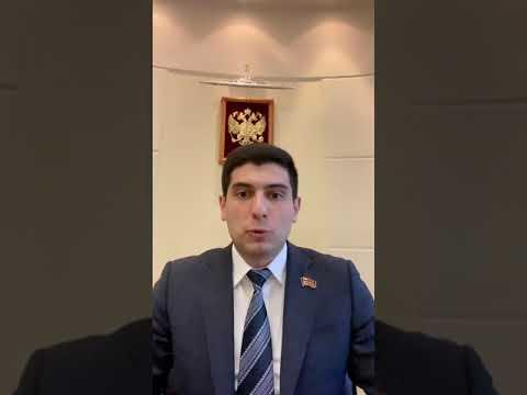 Виген Мхитарян  - планы на работу!