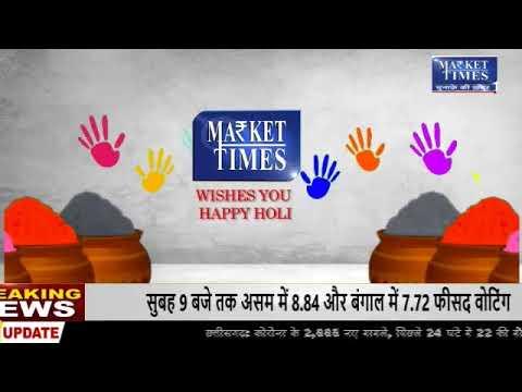 Market Times TV   Commodity Market Updates