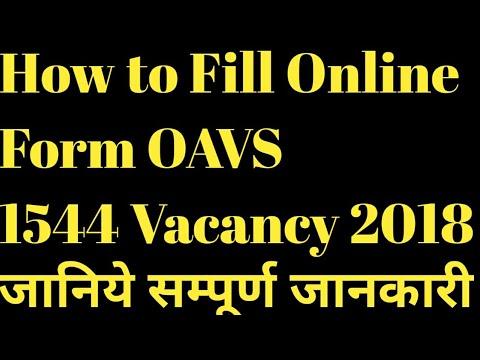How to Fill Online Form OAVS 1544 Vacancy 2018  // OAVS Recruitment Full Information 1544 Vacancy
