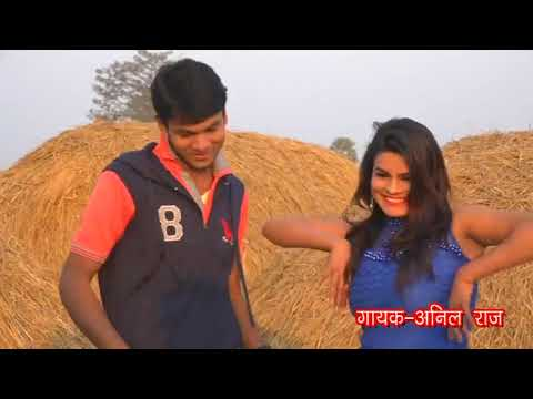 new-bhojpuri-hot-video-song-2019-|-बिन-ओढ़नी-के-गुमा-न-असहि-|-anil-raj