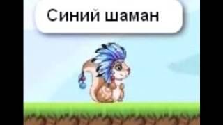 Новая видео заставка к сериалу *Война из-за золотого ореха*