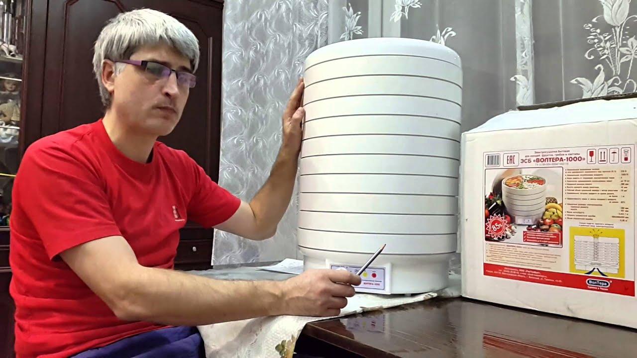 Хочу поделиться мнением о работе сушилки вольтера 1000 люкс. На дачу родители захотели сушилку и попросили меня купить именно эту, т. К.