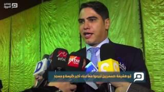 بالفيديو| أبو هشيمة بـ«قداس عيد الميلاد» لـ المصريين:  تبرعوا لبناء كنيسة ومسجد بالعاصمة الإدارية