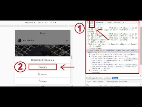 Как добавить или удалить фото в Инстаграме с компьютера ...