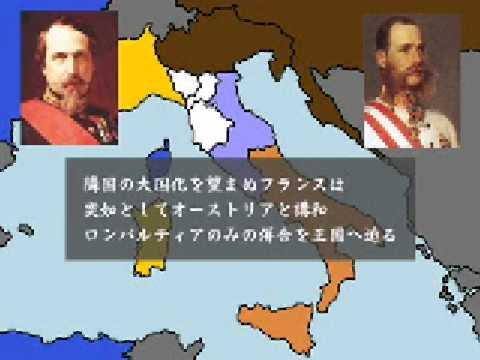 Risorgimento ~イタリア統一運...