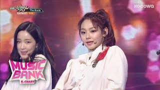 Gugudan - The Boots [Music Bank Ep 919]