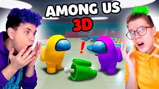 ❗ AMONG US в 3D - НАЙДИ ПРЕДАТЕЛЯ 😱🔥 амонг ас, но МЫ ПРОТИВ ПОДПИСЧИКОВ с @Милс PLAY