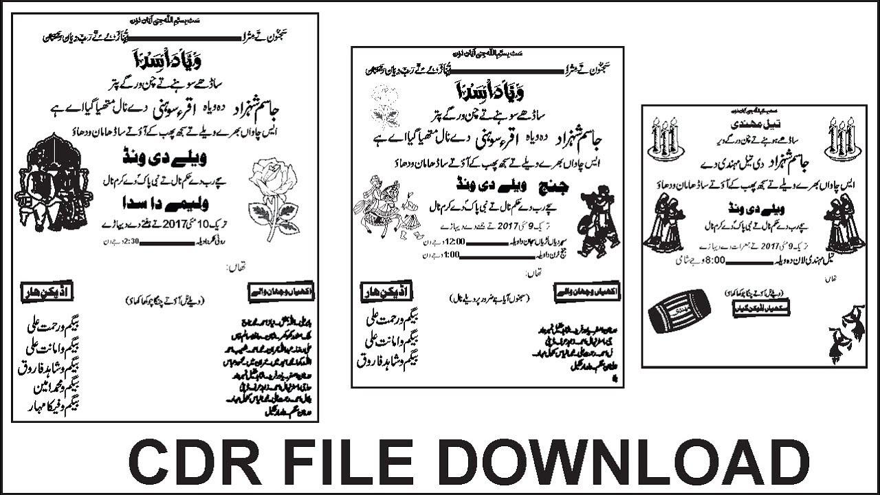 How To Make Punjabi Wedding Card Cdr File Free Download