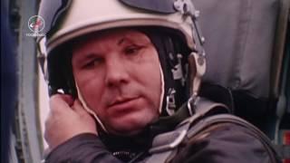 День рождения Гагарина