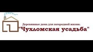 """Дом из бруса со вторым светом, проект """"Модерн""""."""