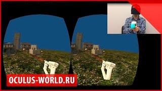 Trinity Magnum Tech Oculus Rift | Тринити Магнум Окулус пистолет оружие контроллер купить цена