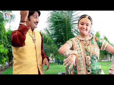 Gujarati Bhakti Geet  SONG: Phool Gajaro Maro Hir Gajro  Kewai Maa Devotional Song