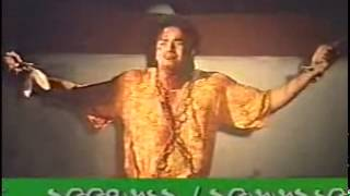 Bangla movie rakhal raja song