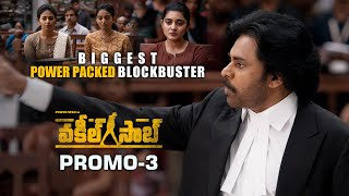 Vakeel Saab Promo 3 - Biggest Power Packed Blockbuster - Pawan Kalyan | Sriram Venu | Thaman S