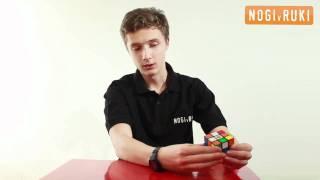 Сборка кубика Рубика, этап первый - Крест