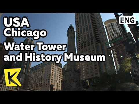 【K】USA Travel-Chicago[미국 여행-시카고]워터타워, 시카고 역사박물관/Water Tower and History Museum/Great Chicago Fire