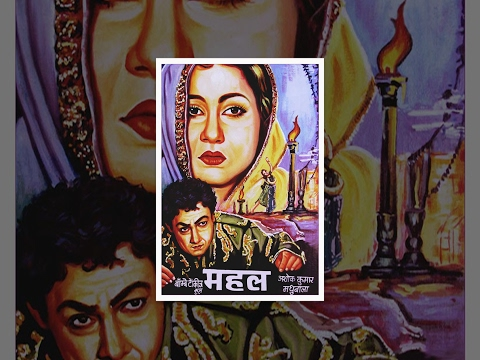 Mahal [1949] - Full Movie | Ashok Kumar, Madhubala | Movies Heritage