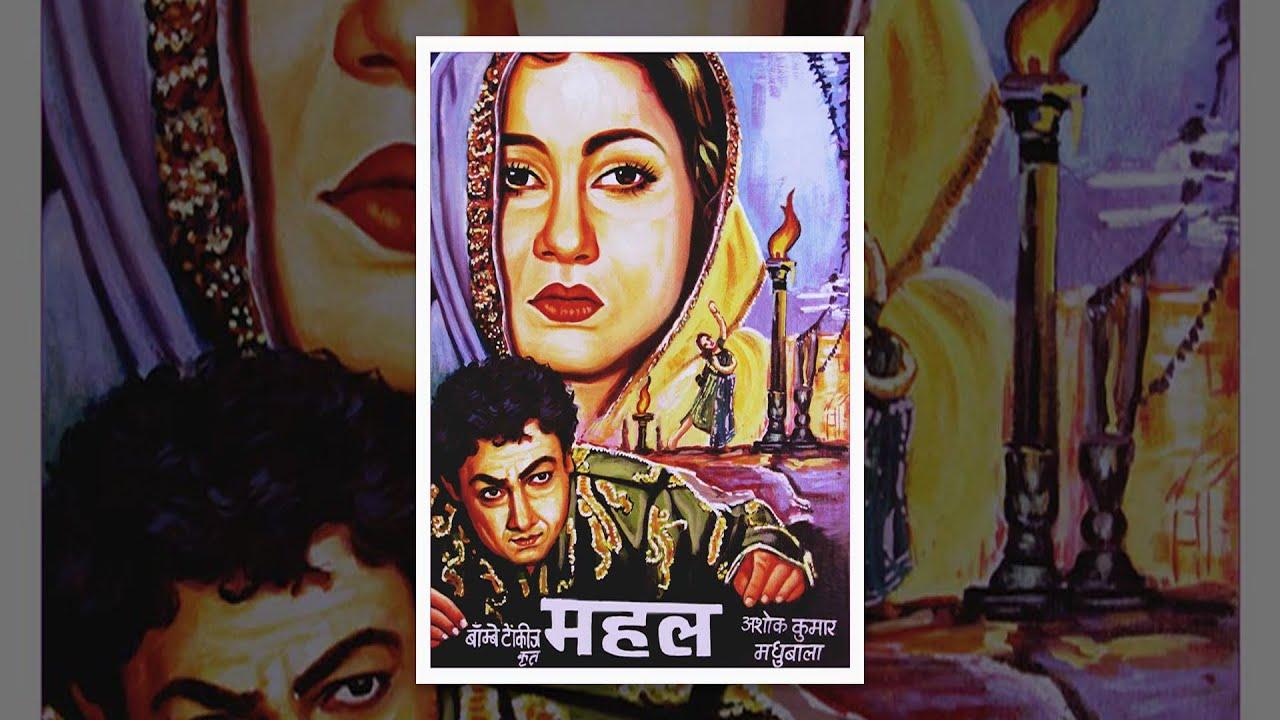 Download Mahal [1949] - Full Movie   Ashok Kumar, Madhubala   Movies Heritage