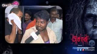 Pisaasu Movie Public Opinion | Mysskin, Bala