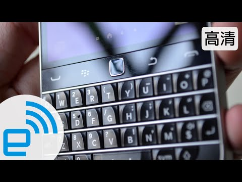 BlackBerry Classic 評測   Engadget 中文版
