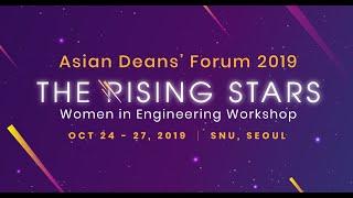 [2019 The Rising Stars] 서울대학교 …