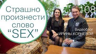 видео Если невеста беременна: некоторые советы по организации свадьбы