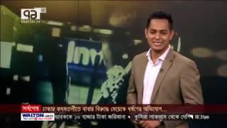 খেলাযোগ ১৩ সেপ্টেম্বর ২০১৯ | Khelajog | Sports News | Ekattor TV