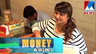 Succesful business initiatives in Manikilukkam   | Manorama News