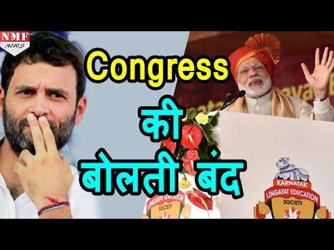 Note Ban पर PM Modi ने दिया Congress को ये करारा जवाब